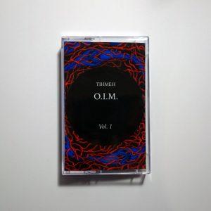 Objects In Mirror Vol. 1