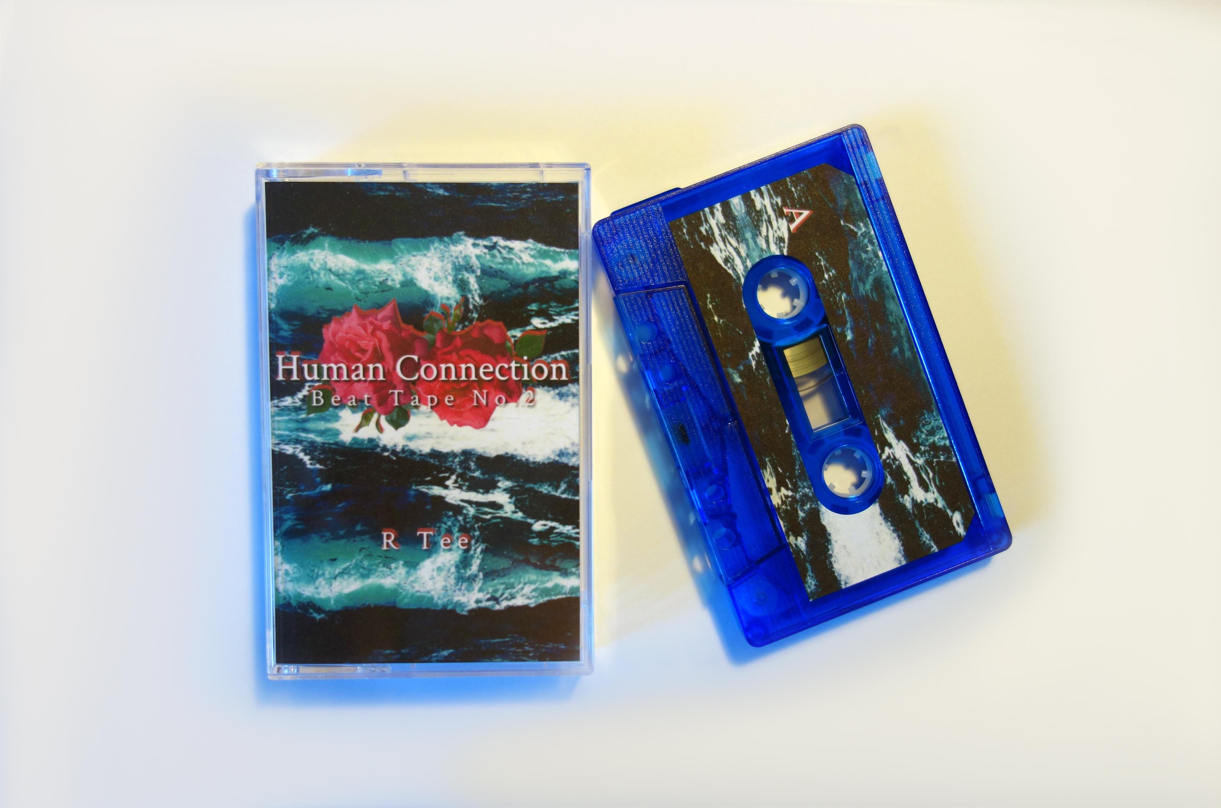 Humancon 1