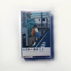 「 Kimi No Machi 」君の街